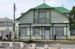 Třída Prezidenta Manuela Bulnese, Punta Arenas